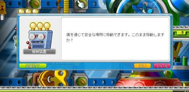 Maple110217_212749.jpg