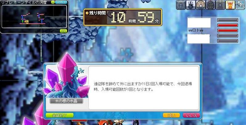Maple110219_103237.jpg