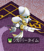 SS12.png