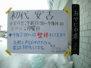 DSCN6900.jpg