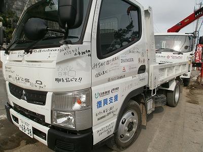 P6160028.jpg