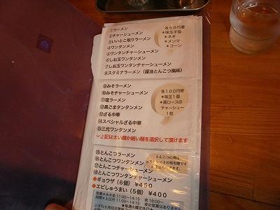 P7240067.jpg