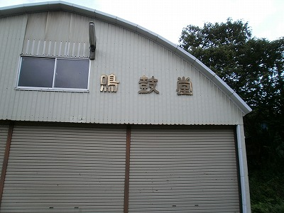 P8260029.jpg