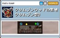 kurimuzon.jpg