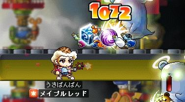 monkani_2nd.jpg