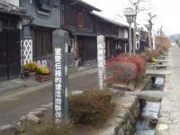 海野宿1020860_convert_20111201094939