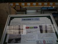 自動研磨1020884_convert_20111206151830