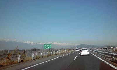 長野自動車道、111126_1025~01