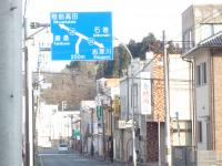 陸前高田へ1020953_convert_20111224115728