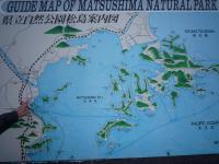 松島案内図、 ̄1030014_convert_20111227144325