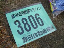 101219higasiura-013.jpg