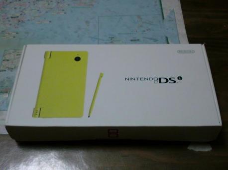 おぉ?!DSだぁ?!!笑