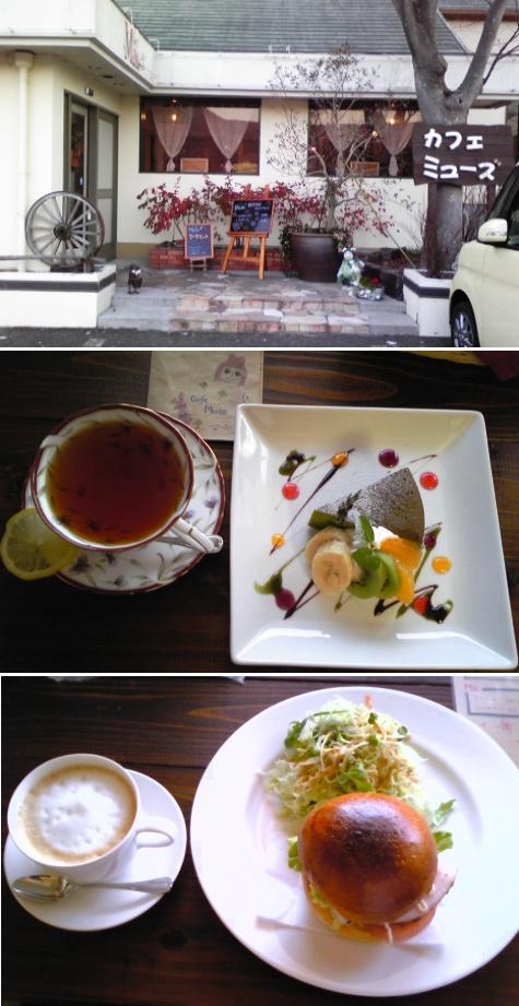 aカフェ ミューズDVC00002カフェラテとバンズサンド 紅茶のケーキセット