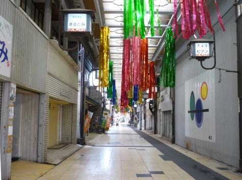 aa商店街 P1180099