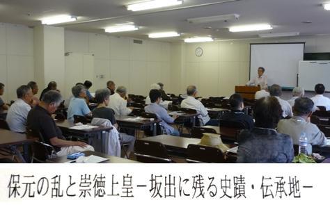 a蓬莱歴史研究会1P1180315