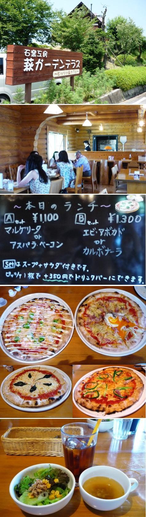 aピザP1180605