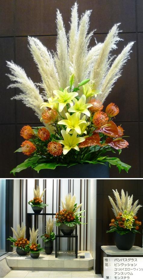 a三越の花 P1190302