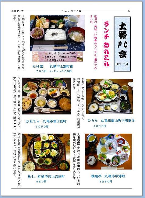 a新聞風2
