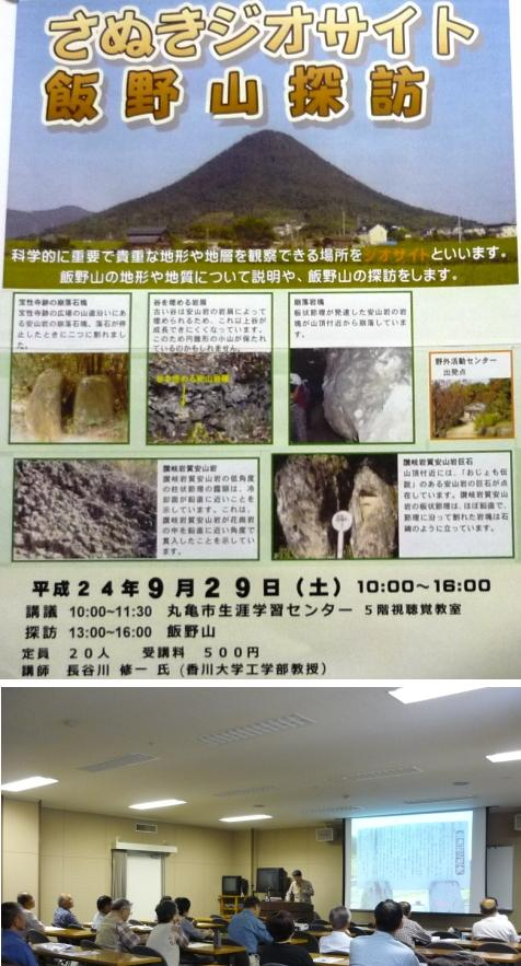 aジオサイトP1190556