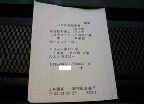 aP1170154.jpg