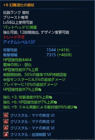 TERA_ScreenShot_20120131_001305.png
