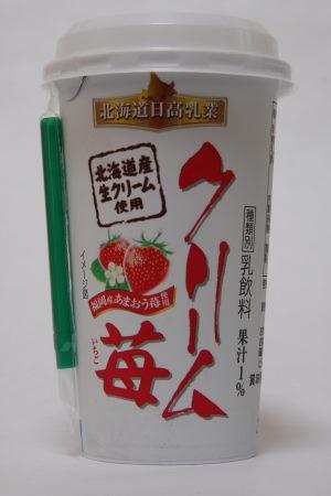 クリーム苺01