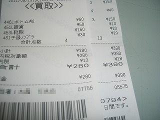 CIMG0764_20110916122735.jpg
