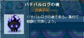 ぱちんこ5
