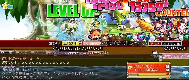 Maple111028_235739.jpg