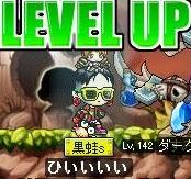 Maple111110_211906.jpg