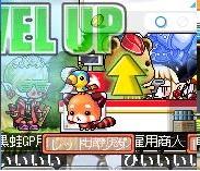 Maple111124_091026.jpg