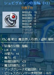 Maple120127_010046.jpg