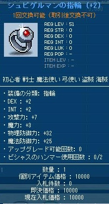 Maple120127_010056.jpg
