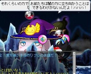 Maple120204_004325.jpg