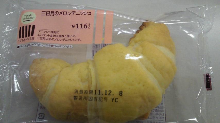 2011120612580000.jpg