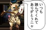 MHF・攻略ブログ