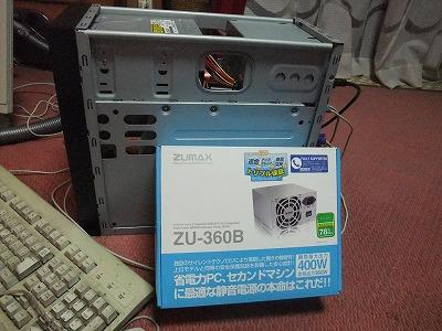 DSCF8232.jpg