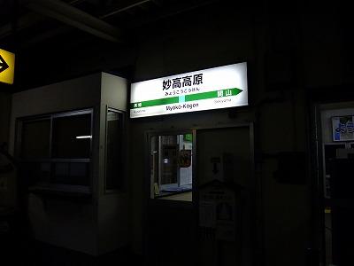 DSCF8472.jpg