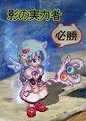 TWCI_2009_10_19_15_44_37.jpg