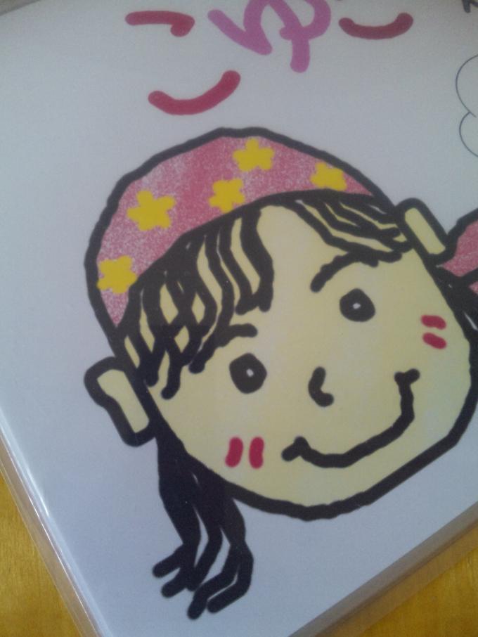 まりちゃんの絵本