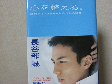 20110327本