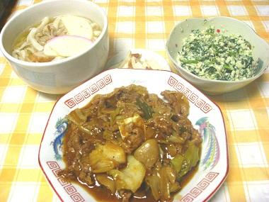 20110404夕飯
