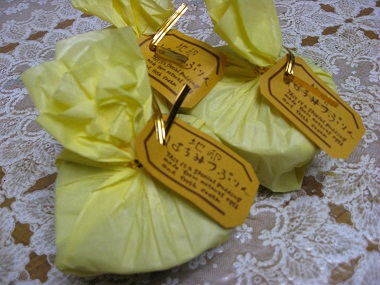 20110724贈り物