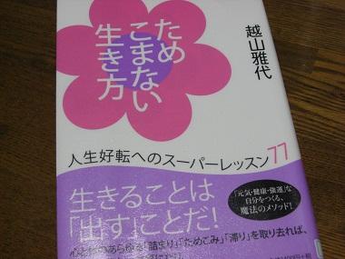20110824本