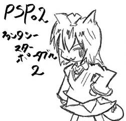 PSPo2.jpg