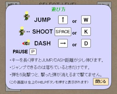 Jump Jump Shooting HELP