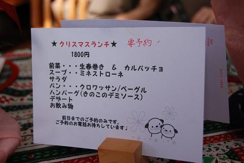 1012180024.jpg
