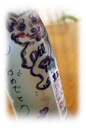 2010.5.29 姫ちゃん8歳バースデー♪0062