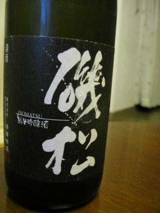 2010_0803.jpg