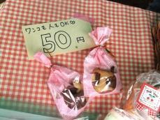 2011_0605(032).jpg